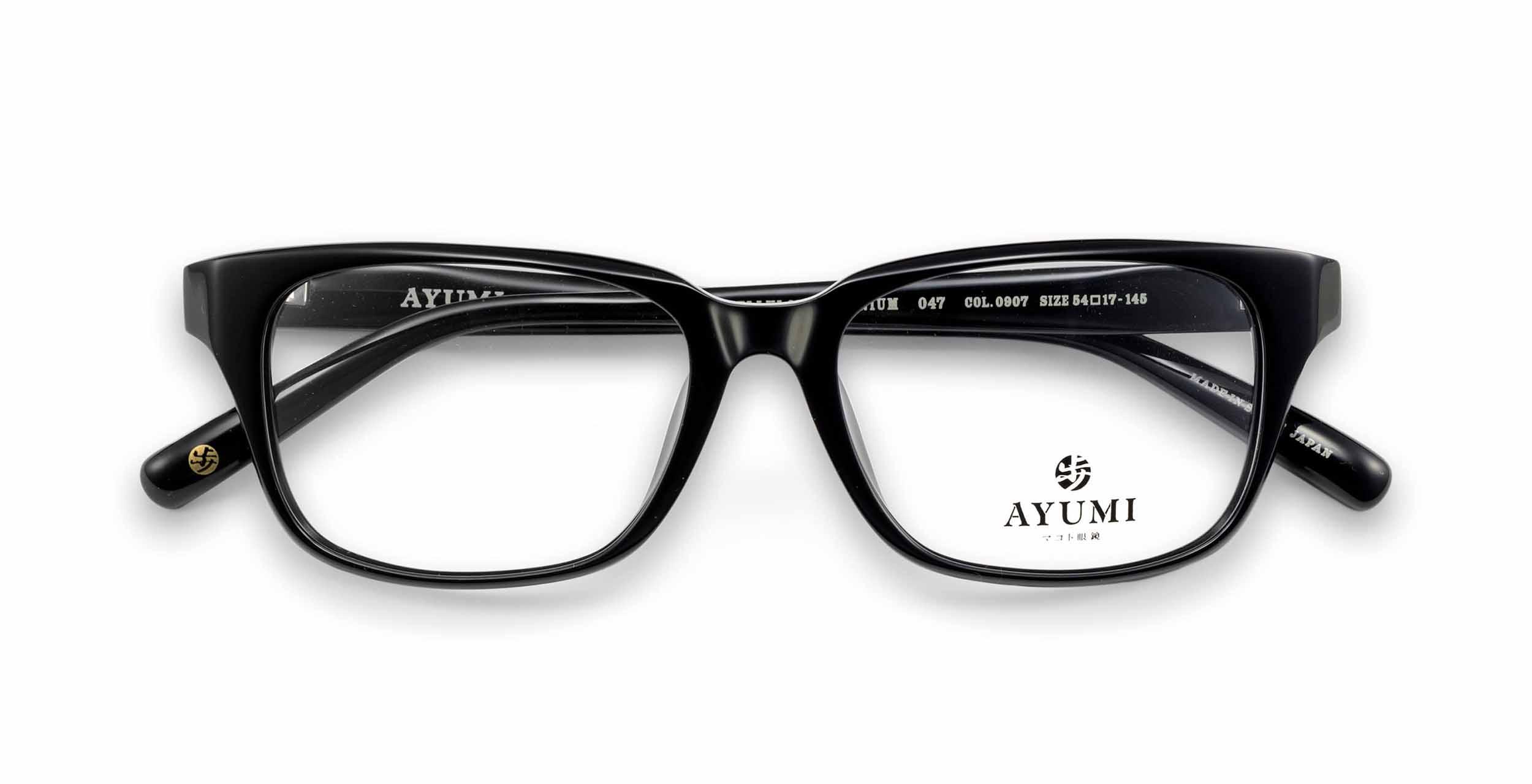 AYUMI-R (レギュラーシリーズ)